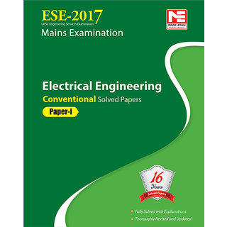 ESE 2017 Mains Examination Electrical Engineering Conventional Paper - I