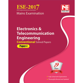 ESE 2017 Mains Examination E  T  Engineering Conventional Paper - I