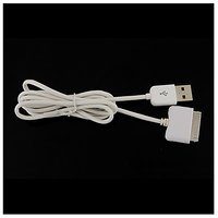 USB 2.0 Cable For IPod & IPhone 4G(White)