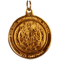 Gold Plated Mahamrutyunjay Yantra Locket