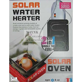 Science Kit : Solar Water Heater + Oven Experiment Working Models 2 in