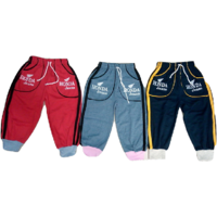 Kids Printed Cotton Track Pant With Rib (Pack of 3)