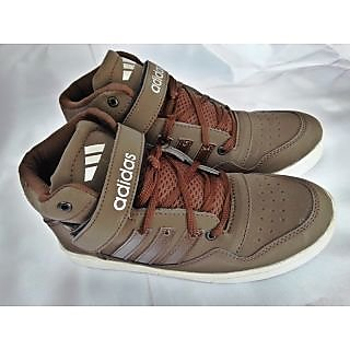 07  ADIDAS  HIGH ANKLE BASKETBALL SNEAKERS BROWN