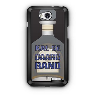 YuBingo Kal Se Daaru Band Designer Mobile Case Back Cover for LG L90