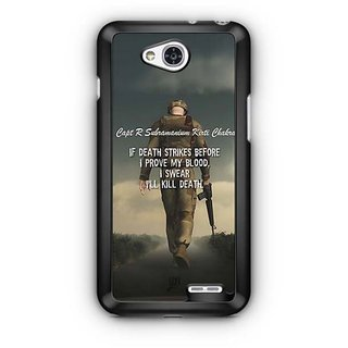 YuBingo Soldier with a gun Designer Mobile Case Back Cover for LG L90