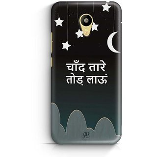 YuBingo Chaand Tare Tod Laaun Designer Mobile Case Back Cover for Meizu M3