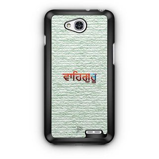 YuBingo Waheguru Written in Punjabi Designer Mobile Case Back Cover for LG L90