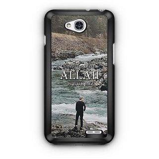 YuBingo Allah is with Me Designer Mobile Case Back Cover for LG L90