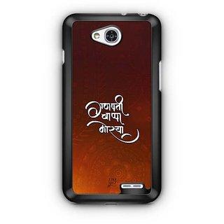 YuBingo Ganpati Bappa Morya Designer Mobile Case Back Cover for LG L90