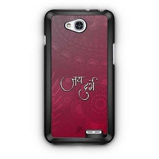 YuBingo Jai Durge Designer Mobile Case Back Cover for LG L90