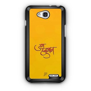 YuBingo Jai Hanuman Designer Mobile Case Back Cover for LG L90