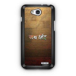 YuBingo Jai Hind Designer Mobile Case Back Cover for LG L90