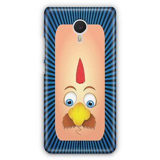 YuBingo Funny Moustache Face Designer Mobile Case Back Cover for Meizu M3 Note