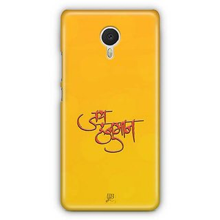 YuBingo Jai Hanuman Designer Mobile Case Back Cover for Meizu M3 Note