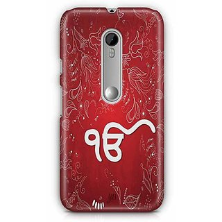YuBingo Ik Onkar Designer Mobile Case Back Cover for Motorola G3 / G3 Turbo