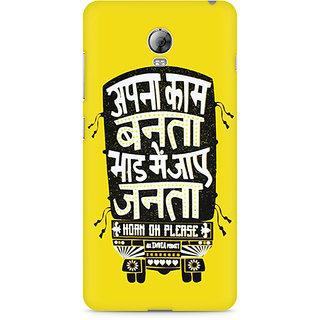 CopyCatz Bhaad Me Jaaye Janta Premium Printed Case For Lenovo Vibe P1