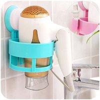 ShopAIS Bathroom Hair Dryer Holder Rack With Vacuum Suction Cup Wall Mount Round Hairdryer Stand Bathroom Random Colour