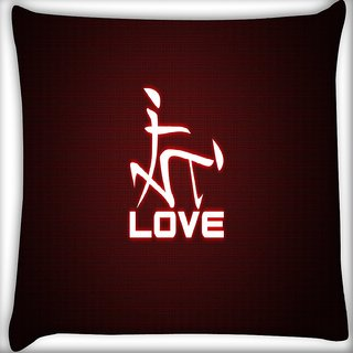 Snoogg Chinese Love Digitally Printed Cushion Cover Pillow 16 x 16 Inch