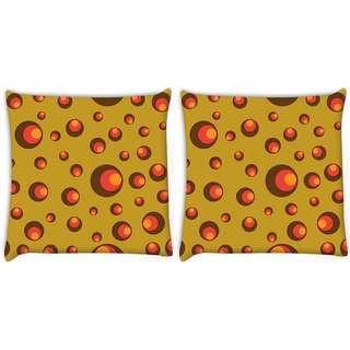 Snoogg Pack Of 2 Small Colorful Shades Digitally Printed Cushion Cover Pillow 8 X 8 Inch