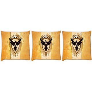Snoogg Pack Of 3 Coat Of Arms With The Bird Digitally Printed Cushion Cover Pillow 8 X 8 Inch