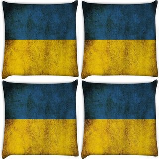 Snoogg Pack Of 4 Dirty Flag Versionzero Digitally Printed Cushion Cover Pillow 10 x 10 Inch