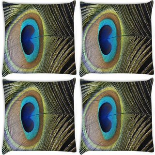 Snoogg Pack Of 4 Pero Pavlina Digitally Printed Cushion Cover Pillow 10 x 10 Inch