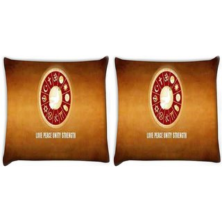 Snoogg Pack Of 2 Love Peace Unity Strength Digitally Printed Cushion Cover Pillow 10 x 10 Inch