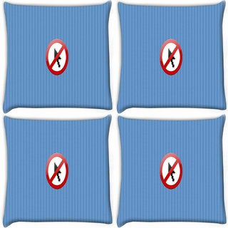 Snoogg Pack Of 4 No Cursor Digitally Printed Cushion Cover Pillow 10 x 10 Inch