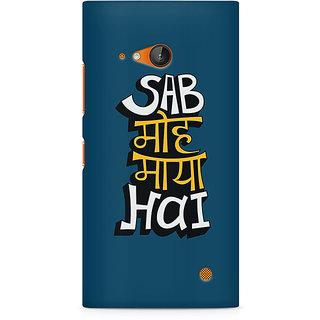 CopyCatz Sab Moh Maya Hai Premium Printed Case For Nokia Lumia 730