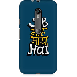 CopyCatz Sab Moh Maya Hai Premium Printed Case For Moto X Force