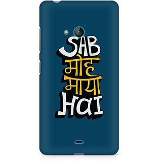 CopyCatz Sab Moh Maya Hai Premium Printed Case For Nokia Lumia 540