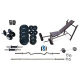 Power Premium Quality 110 Kg Weight Lifting Home Gym With Imported 5 In 1 Function Bench, 4 Rods & Accessories