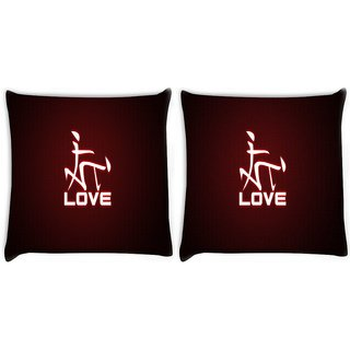 Snoogg Chinese Love Digitally Printed Cushion Cover Pillow 22 x 22 Inch