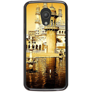 Ayaashii Palace Back Case Cover for Meizu M1 Note::Meizu Note1