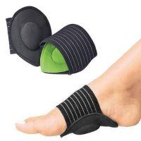 ShopAIS 1Pair Strutz Cushioned Arch Foot Support Decrease Plantar Fasciitis Pain New Hot Foot Care Tools Foam