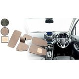 Auto Pearl 2D Car Mats (Trunk Mats Included ) For Tata Indica Vista -Beige