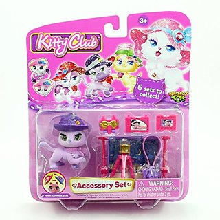 AUBREY THE PHOTOGRAPHER ACCESSORY SET Kitty Club 2016 Whatnot Toys Accessory Set & Figurine w Hat