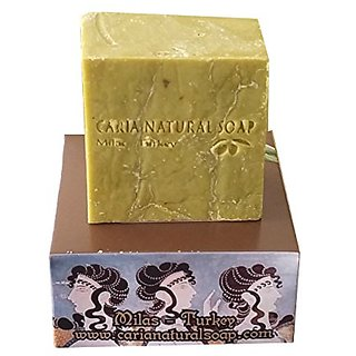 Olive and Wild Pistacia Oil (Bittim) All Natural Traditional Castile Soap Bar From Mardin Turkey 4.59oz