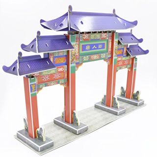 High Quality Cute Creative Magic Chinatown 3D Puzzle Paper Models,Europe EN71,US ASTM F963,6P and 3C quality inspection,