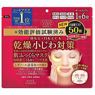 KOSE Clear Turn Moist Charge Mask, 0.5 Pound