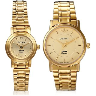 HMT Gold Analog Couple Watches