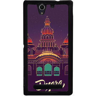 Ayaashii Dasara In Mysore Back Case Cover for Sony Xperia C3 Dual D2502::Sony Xperia C3 D2533