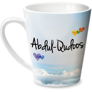 Hot Muggs Simply Love You Abdul-Qudoos Conical Ceramic Mug 350ml