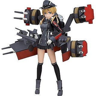 Good Smile Kancolle: Prinz Eugen Figma Action Figure