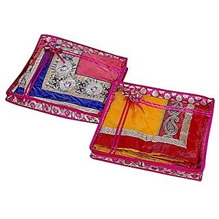Saree Packing Cover 2 Pcs Combo In Brocade Ki16