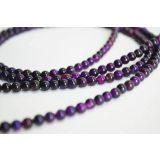 Dark Purple Agate Mala | Purple Agate Brightens The Home & Mood
