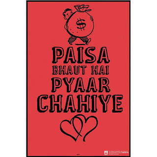 Hungover Pyaar Chahiye! Special Paper Poster (12x18 inches)