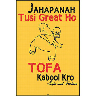 Hungover Tofa Kabool Special Paper Poster (12x18 inches)