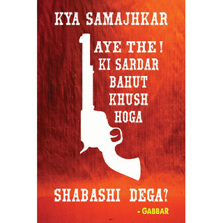 Hungover Gabbar Special Paper Poster (12x18 inches)
