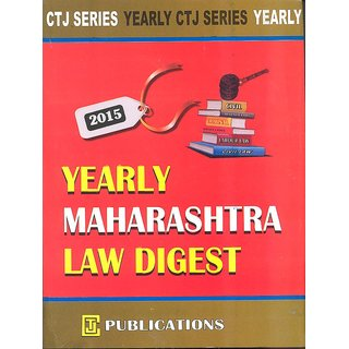 Yearly Maharashtra Law Digest, 2015 (English)